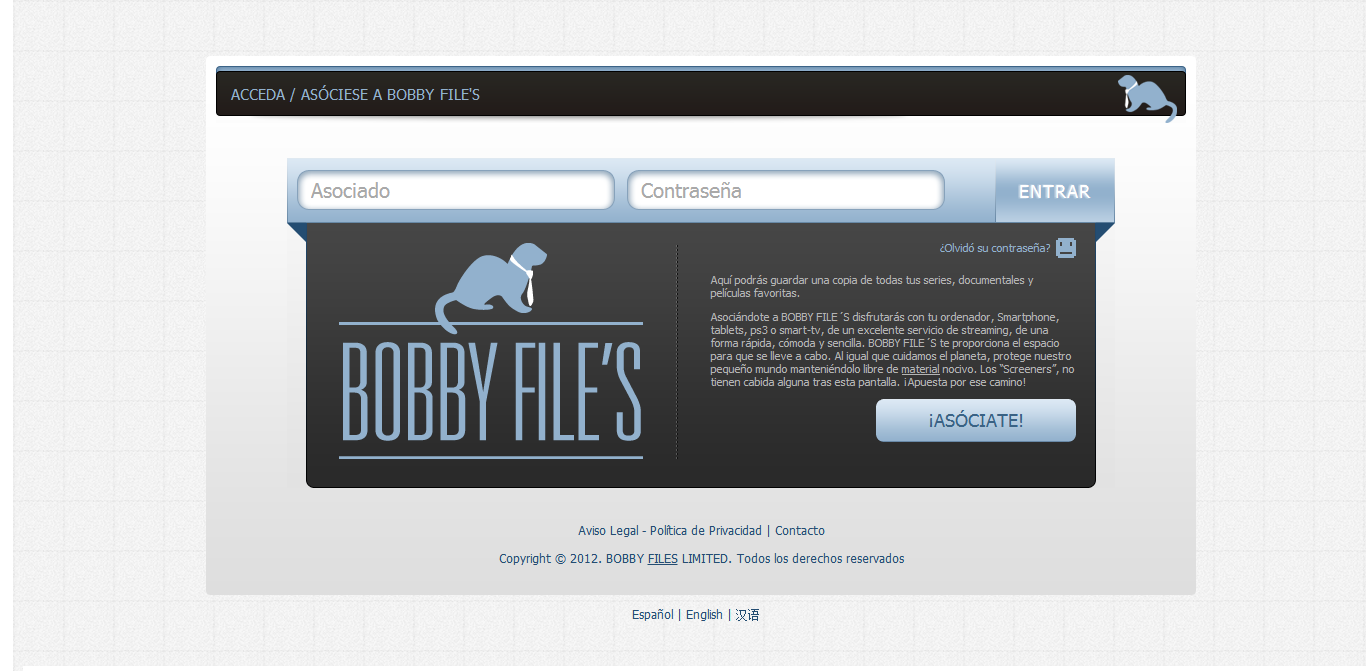 Bobbyfiles, una nueva alternativa.