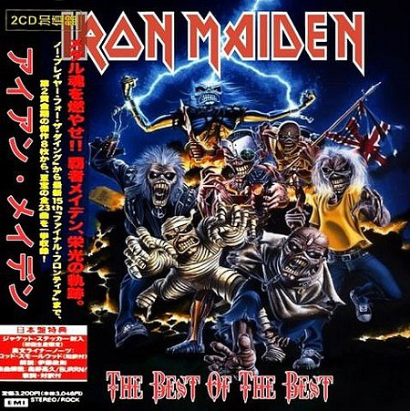 Iron Maiden – The Best Of The Best (2017) mp3 - 320kbps