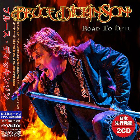 Bruce Dickinson – Road To Hell (2017) mp3 - 320kbps