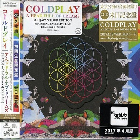 Coldplay – A Head Full Of Dreams (Japan Tour Edition) (2017) mp3 - 320kbps