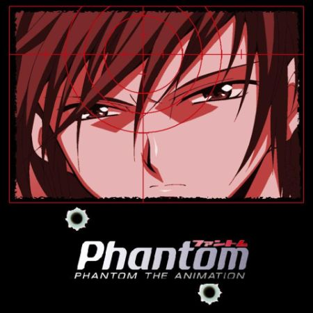 Phantom Requiem For The Phantom Zwei. Megapost Phantom: Requiem For