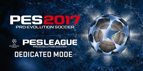 Konami incluye PES League en PES 2017