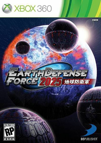 Earth Defense Force 2025 [ENGLISH] [R.FREE] [XGD2] [2014] [UL-RG]