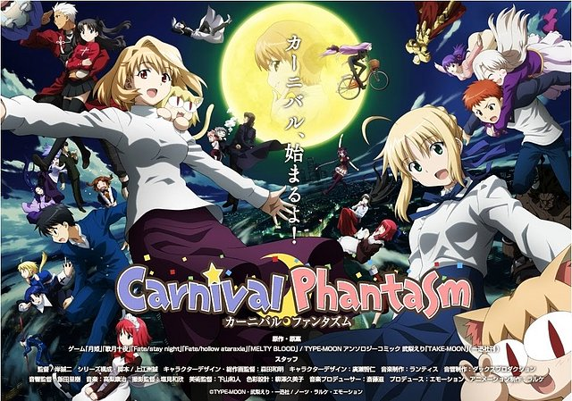 Animes Julio 2011 :3 A69b0f9234840f28d8a71987509169eco