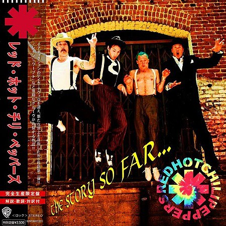 Red Hot Chili Peppers - The Story So Far (2017) mp3 - 320kbps