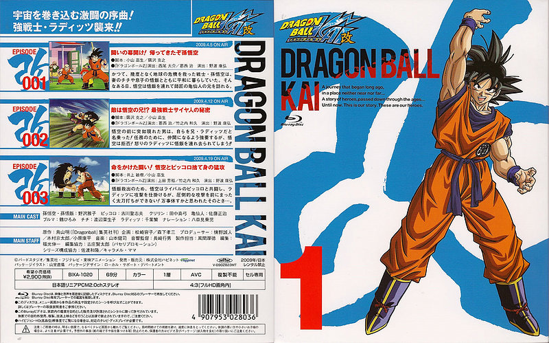 Opening Dragon Ball Kai Blue Ray 1080p