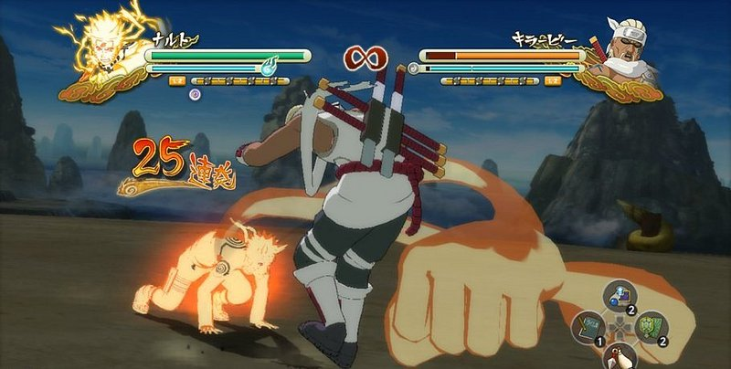 Naruto Shippuden Ultimate Ninja Storm 3 Release Iso Ripped Jtag Rgh Direct Download PS3 Games