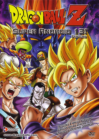 Dragon Ball Z – Super Android 13 [DVD 5]