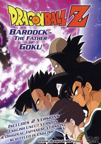Dragon Ball Z: Bardock the father of Goku [Latino][DVD 5]