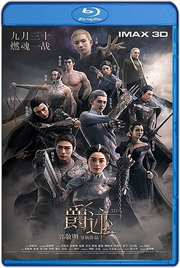L.O.R.D: Legend of Ravaging Dynasties (2016) HD [1080p y 720p Latino] [Varios Hosts]