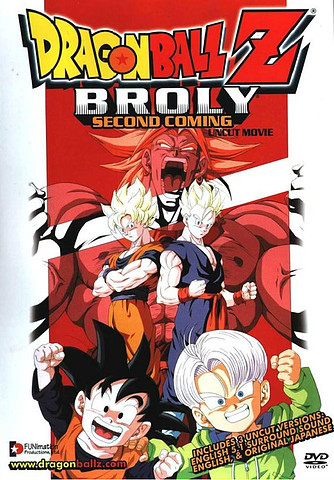 Dragon Ball Z: Broly second coming