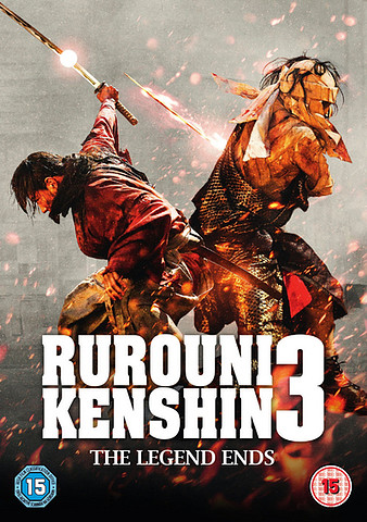 Rurouni Kenshin: The Legend Ends [Castellano][DVD 5]