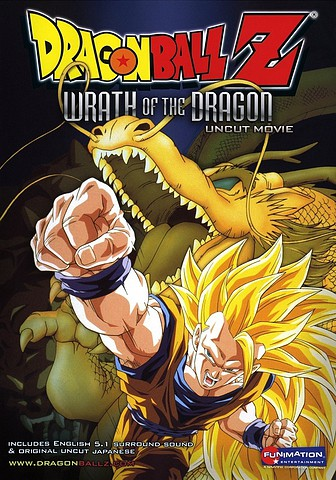 Dragon Ball Z – Wrath of the Dragon [DVD 5]