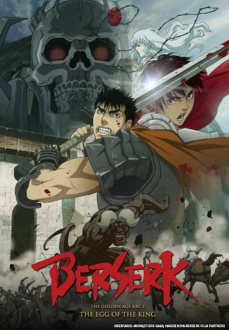 Berserk Golden Age Arc 1 [DVD 5]