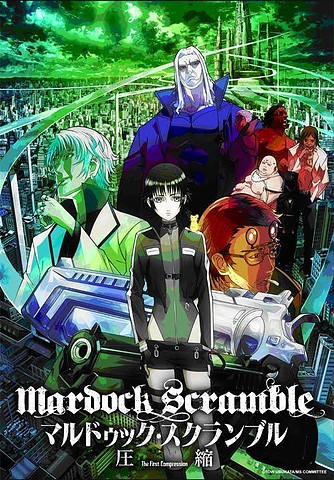 Mardock Scramble: The First Compression DVD5