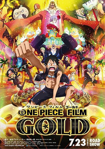 One Piece Film Gold [DVD5]