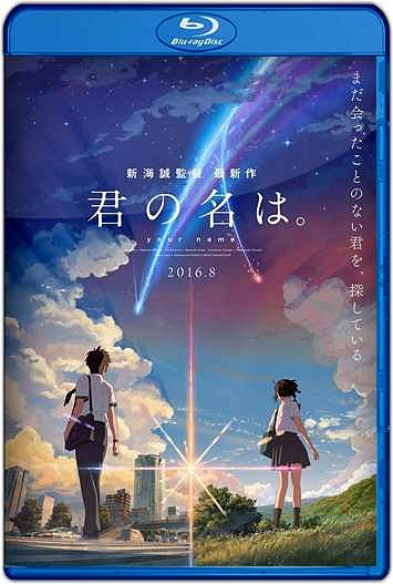 Your Name (2016) HD [1080p y 720p Latino] [Varios Hosts]