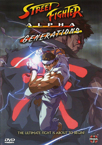 Street Fighter Alpha Generations