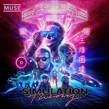 Muse - Simulation Theory (Deluxe) (2018) mp3 - 320kbps