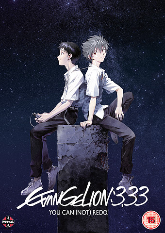 Evangelion 3.33: You Can (Not) Redo [DVD 5][Selecta Vision]