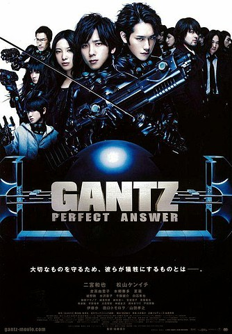 Gantz: Perfect Answer [DVD 5]