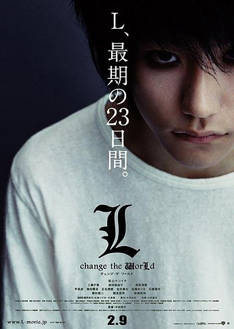 Death Note – L: Change the World [DVD 5]