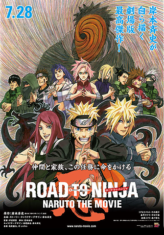 Naruto Shippuden: Road To Ninja [DVD 5]