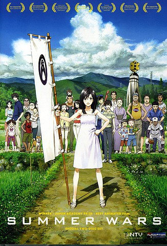 Summer Wars [DVD 5]