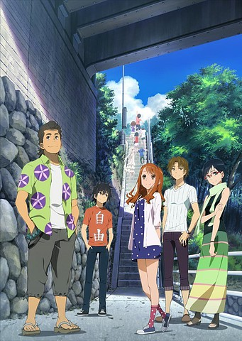 Anohana: The Flower We Saw That Day [DVD 5]