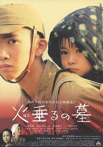 Grave of the Fireflies [DVD5]