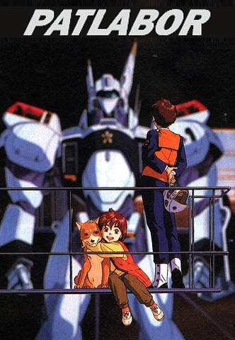 PatLabor: The Mobile Police [DVD5]