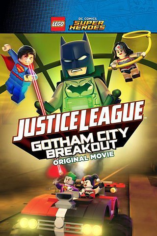 Lego Justice League Gotham City Breakout [Latino][DVD 5]