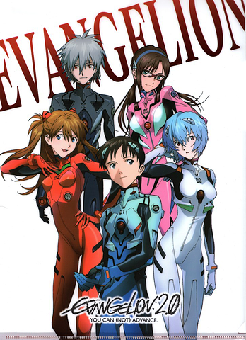 Evangelion 2.0: You Can (Not) Advance [DVD 5][Selecta Vision]