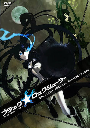 Black Rock Shooter – Ova [DVD 5]