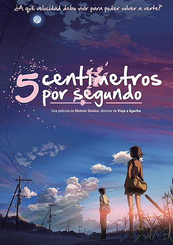 5 centimeters per second [Castellano][DVD 5]