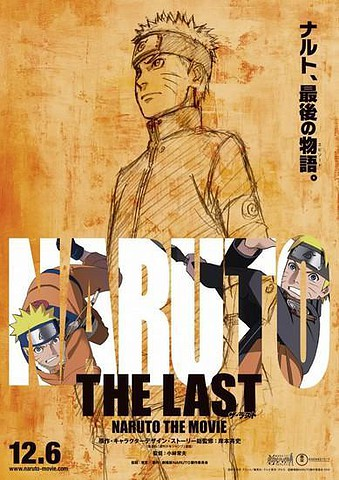 The Last: Naruto the Movie [DVD5]