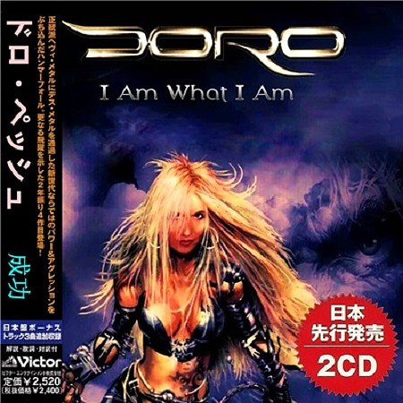 Doro – I Am What I Am (2017) mp3 - 320kbps