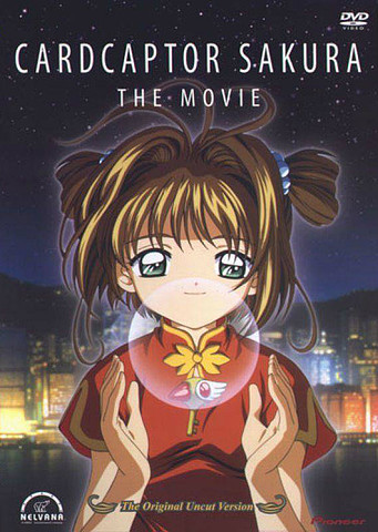 Cardcaptors: The Movie [DVD 5]