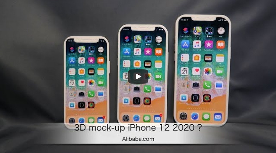 Video Rumos iPhone 12, anticipazioni per il 2020.