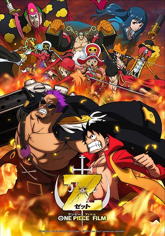 One Piece Film Z [DVD 5]