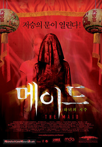 The Maid [DVD5]