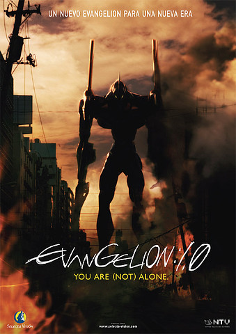 Evangelion: 1.0 You Are (Not) Alone [Selecta Vision][DVD 5]