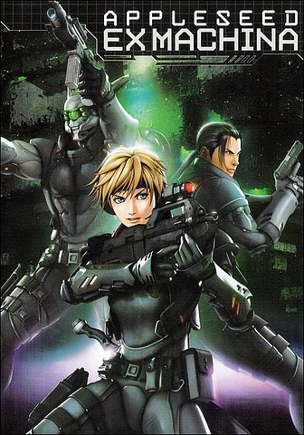 Appleseed Ex Machina [Latino]