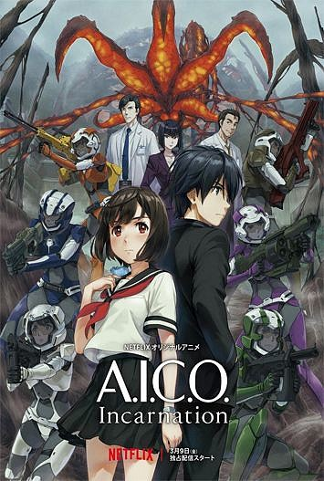 e8036728a46316a521a60c20cc3c6c7eo - A I C O Incarnation [12/12] [Latino 720p HD] [Varios Hosts] - Anime no Ligero [Descargas]