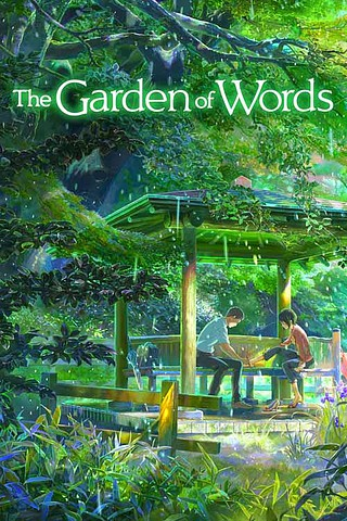 The Garden of Words [DVD 5]
