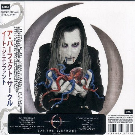 A Perfect Circle – Eat The Elephant – Japanese Edition (2018) mp3 - 320kbps